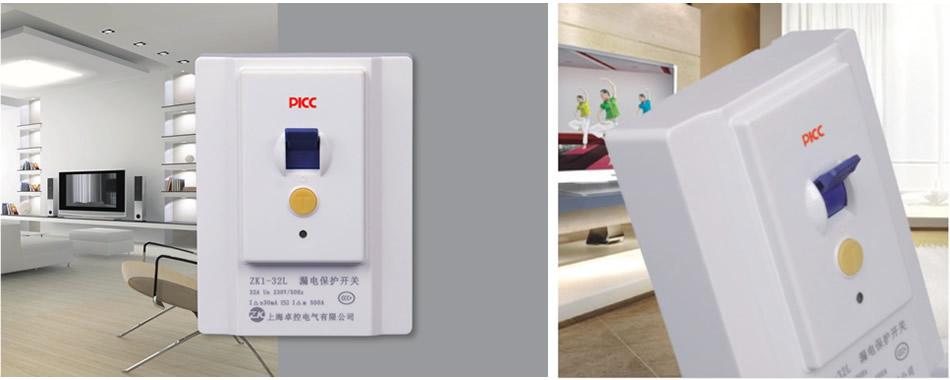 保护开关适用于空调,电热水器,太阳能热水器,自动售货机,饮水机,电